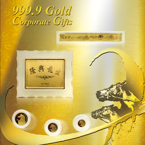 999.9 Gold Gifts