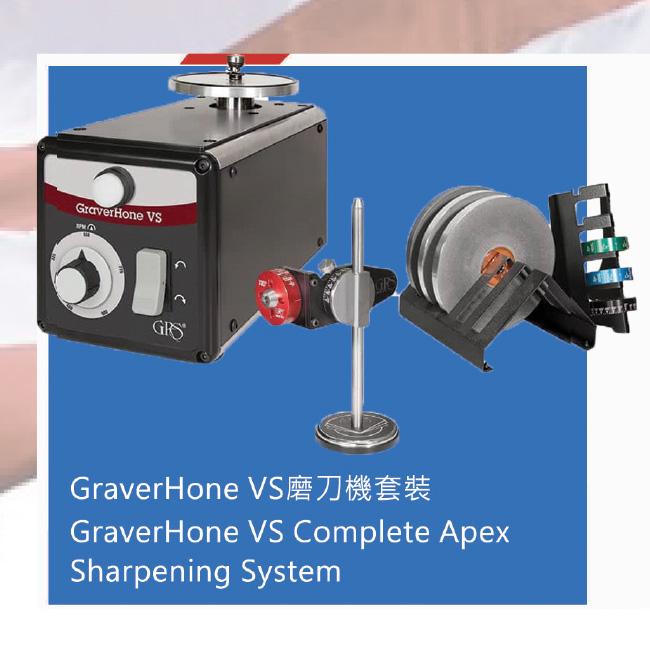 GraverHone VS Complete Apex Sharpeing System