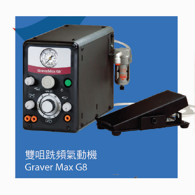 Graver Max G8