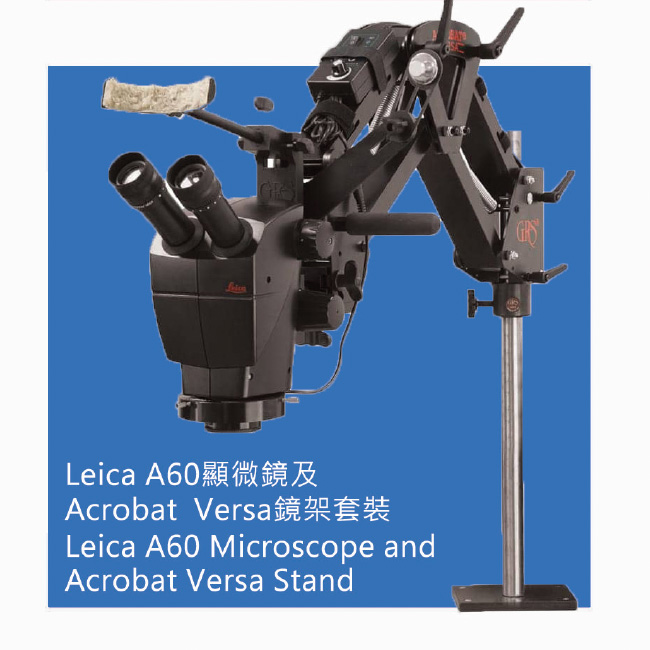 Leica A60 Microscope and Acrobat Versa Stand