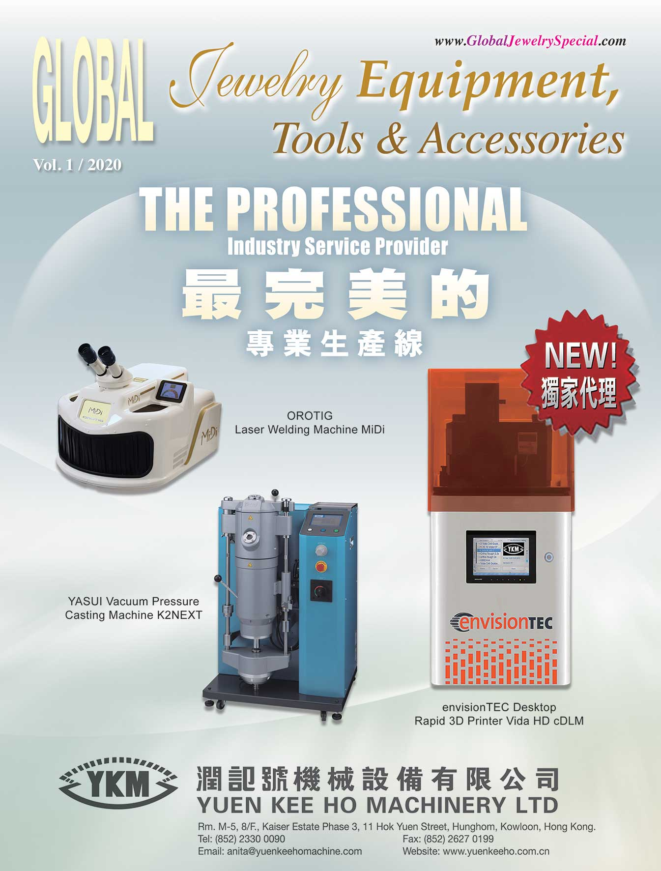 Global Equipment, Tools & Accessories