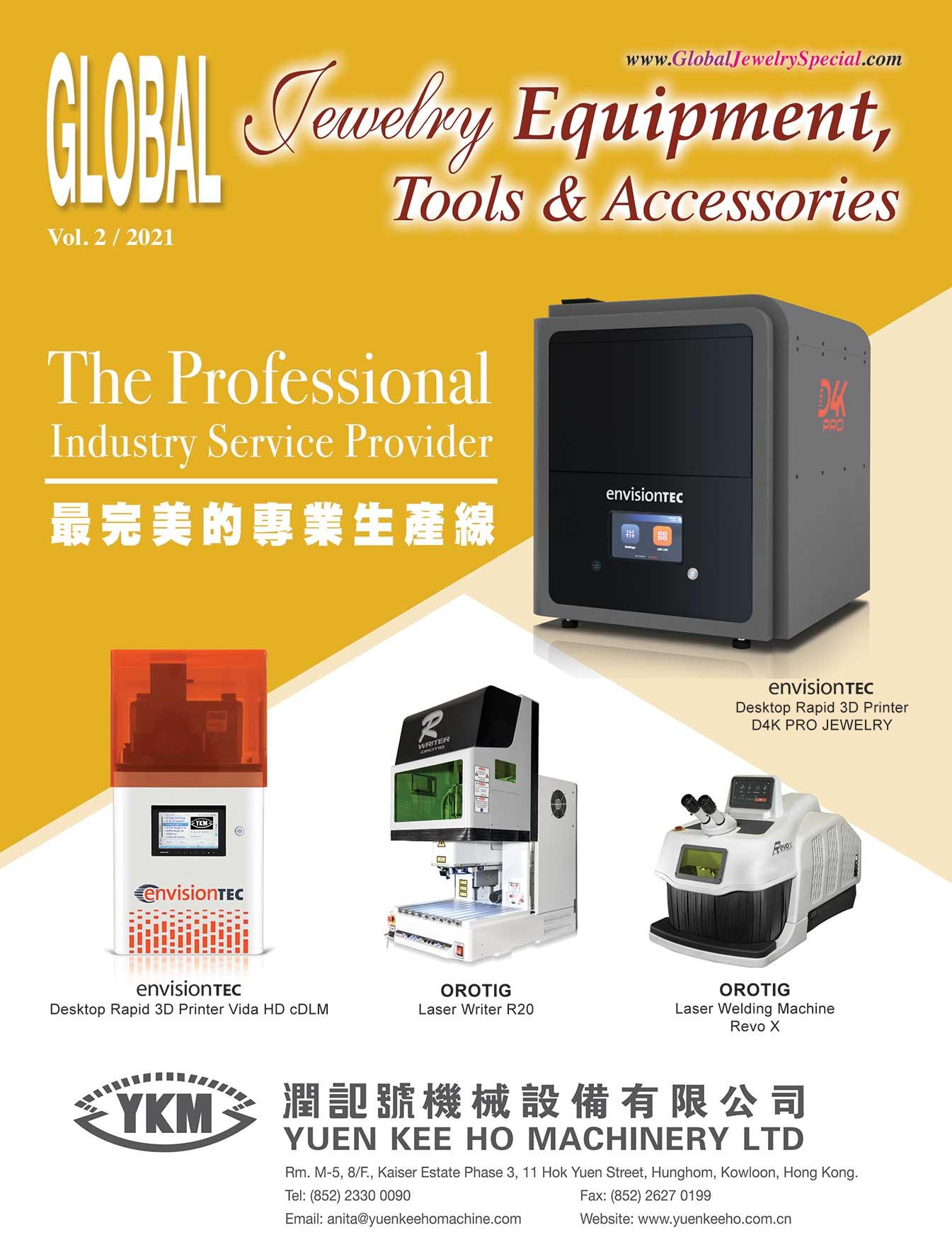 Global Equipment, Tools & Accessories